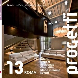 Riviste Di Design D Interni.Progetti Roma 13 Ceramiche Roma Ceramiche Appia Nuova